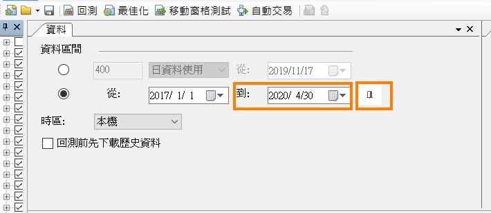 Multicharts Portfolio Trader-程式交易投資組合強大工具_03